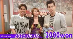 2000won3