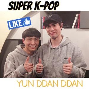ddanddan_arirang