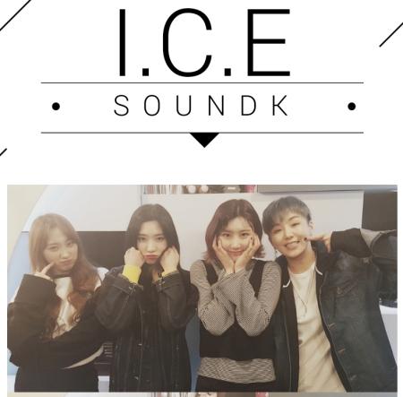 ice_arirang