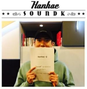 hanhae_arirang