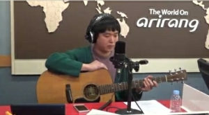 Hong Gap at arirang